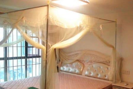 金河湾花园美景房 - Huizhou Shi - Διαμέρισμα