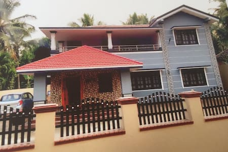 Cozy Bungalow in midst of Coffee estate..