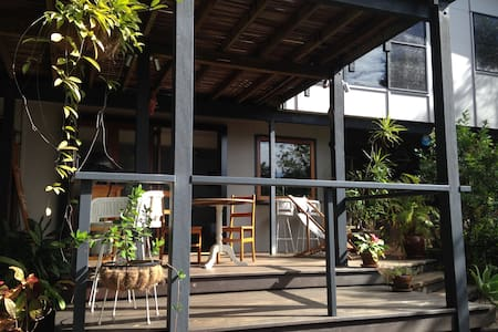 The Cove Studio - Coolum Beach - Appartement