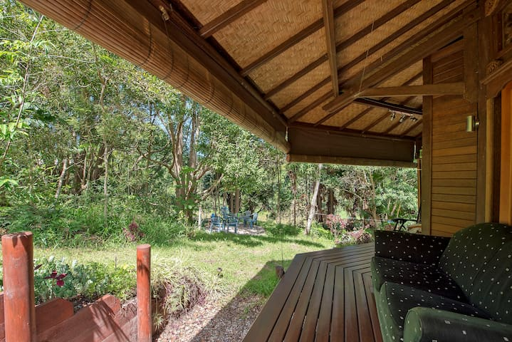 This veranda overlooks the creek and is totally private.