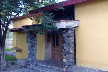 Incredible Weekend house