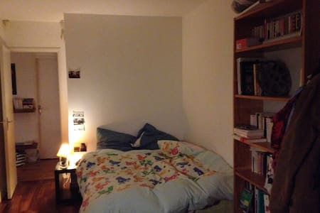 Cosy room in a cheerful appartment - Paris-19E-Arrondissement