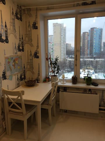 Cosy Apartment - Moskva - Appartement