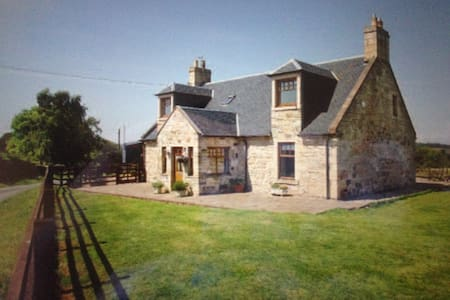 Beautiful spacious country house - Linlithgow - 獨棟