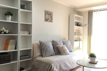 Special offer 2BD apartment - St Leonards/crows nest