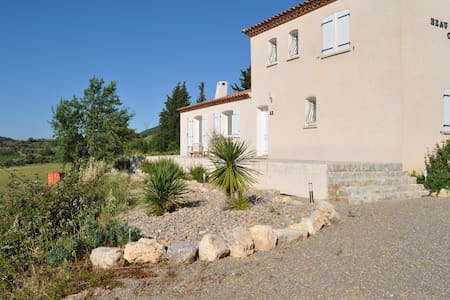 Beau Coupe, superb Villa with wonderfull View - Oupia - Villa