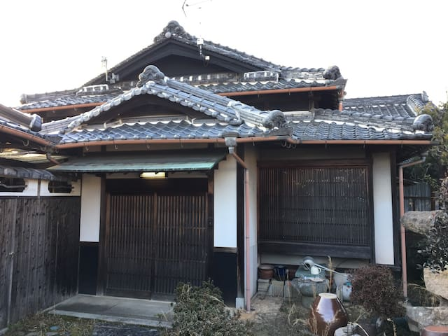 姫路城近く!1棟貸し切りなのでお得な日本伝統家屋に泊まる贅沢!!FREE WIFI - Tatsuno-shi - Casa