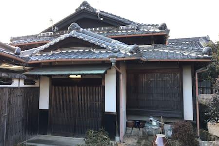 姫路城近く!1棟貸し切りなのでお得な日本伝統家屋に泊まる贅沢!!FREE WIFI - Tatsuno-shi - Rumah