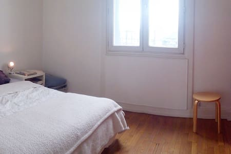 Bedroom close to the heart of Lyon - Lyon - Appartement