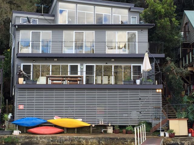 THE GALLERY - Berowra Waters - House