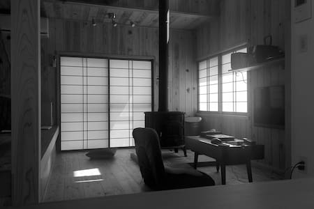 renovated, stylish house. - Hatsukaichi