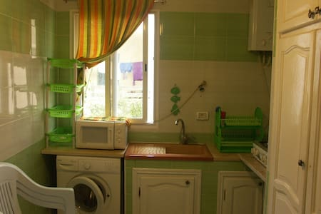 Appartement Propre - Tunis