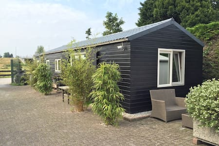 Private house (3pers), close to Dordrecht - Hendrik-Ido-Ambacht