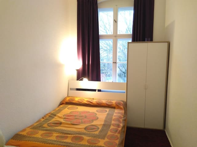 a real sweet room close to the Bierpinsel-Building