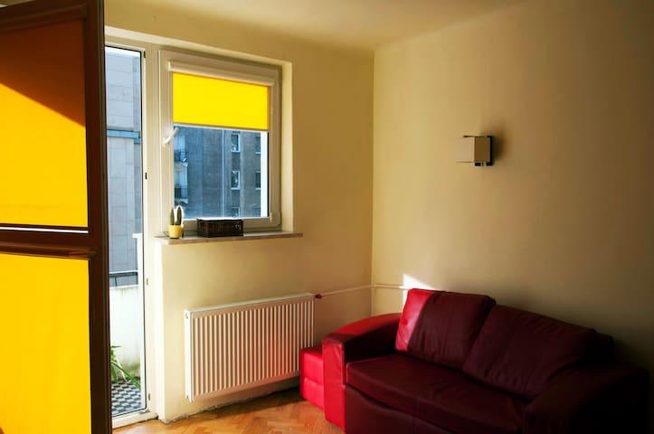 Cozy Apartment next to National Stadium