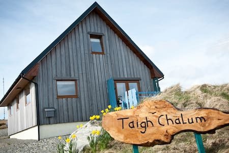 Taigh Chalum, Achmore, Isle of Lewis