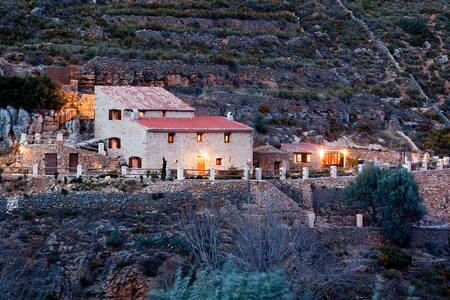 Casa Rural Castellón (Maestrazgo)