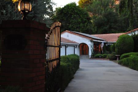 A manor for vacation - La Habra - Hus