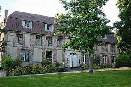 le manoir des parcs avec piscine couverte - Calvados