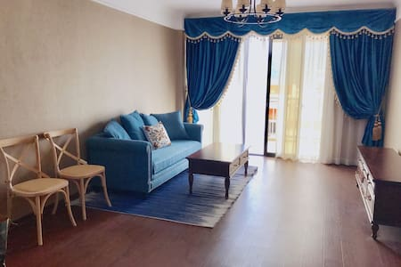 Luxury department in University Town - Wenzhou Shi - Appartement