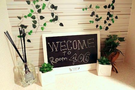 EXE#406 Namba Area , 5 - Star Luxury Apartment - 大阪市 - 公寓