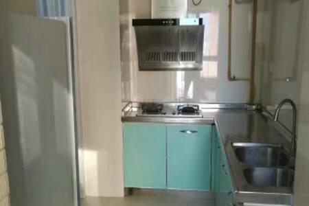 红塔山庄w - Yuxi - 公寓