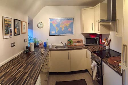 Cosy friendly flat near airport - Aberdeen