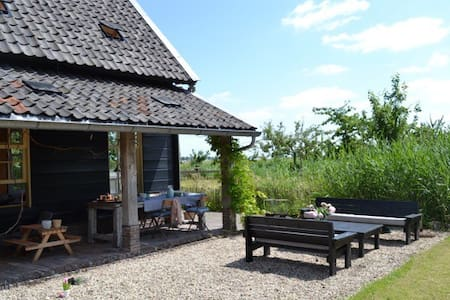 Unique stylish country house, 20 minutes from Amsterdam - Vreeland - Stuga