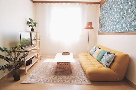 「SOFT SOFT」 A Cozy and Soft House.