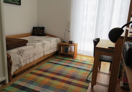 neues Appartement, zentral aber ruhig - Hannover - Bed & Breakfast