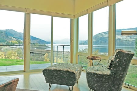Condo with Columbia Gorge Views - Mosier - 公寓