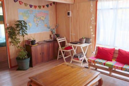 La huerta Hostel - Guesthouse
