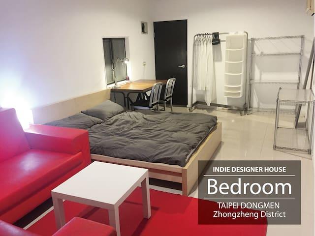 INDIE Queen & King 設計師的房間 - Zhongzheng District - Bed & Breakfast