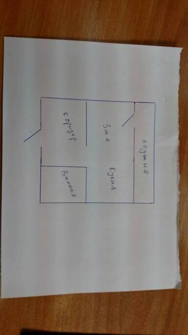 План квартиры / appartment scetch