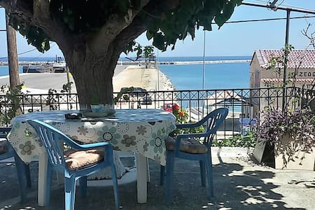 Apartment with direct view to the sea!! - Evia - Apartment