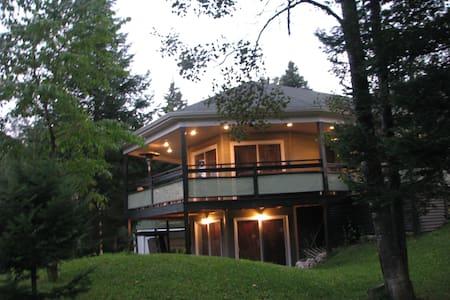 Québec Aventure - Ház