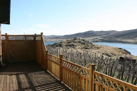 Vacation Home in Holmavik Iceland