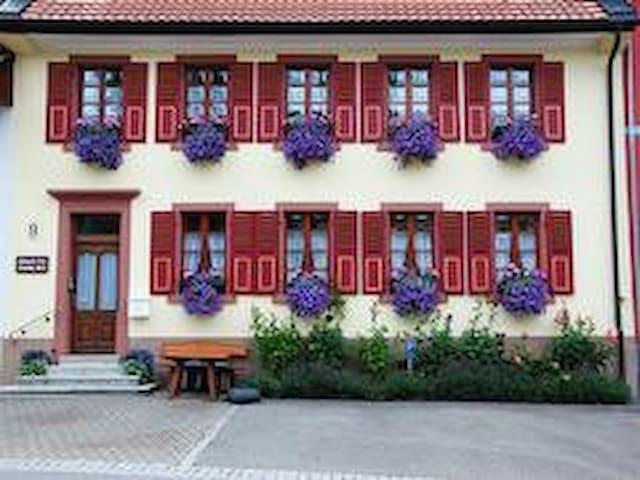 Gästezimmer im Südschwarzwald - Schönau im Schwarzwald - ที่พักพร้อมอาหารเช้า