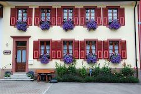 Gästezimmer im Südschwarzwald - Schönau im Schwarzwald