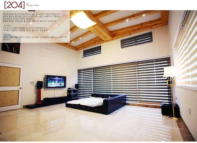 양평 타임스토리 펜션 204호실 - Yangpyeong-eup, Yangpyeong - House