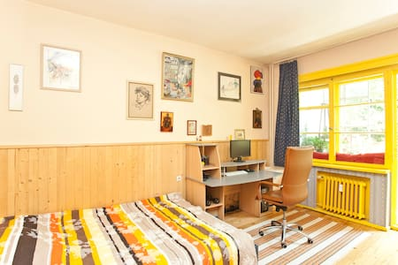 ★ Spacious & Sunny Bedroom in Central Sofia