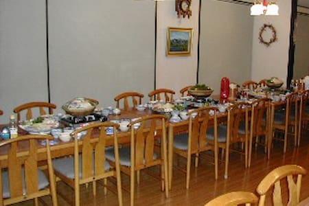 恐羅漢スキー場 民泊 よしのや - Akiōta-chō