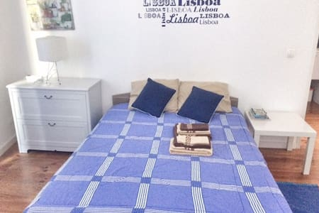 Beautiful and cozy room in Lisbon - Lisboa - 一軒家