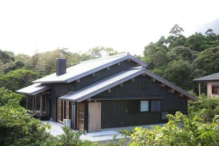 [Hutte89] House Charter/New construction