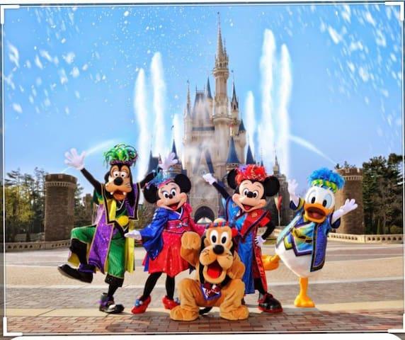 Venha Conhecer Orlando a Cidade da Disney