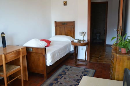 Single room with private bathroom - Padua - Bed & Breakfast