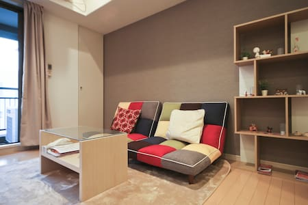 Tokyo Italian Town Cozy Room - Minato-ku - Apartment