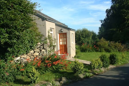 Woodland Cottage alone in farmland - Cartmel - Casa
