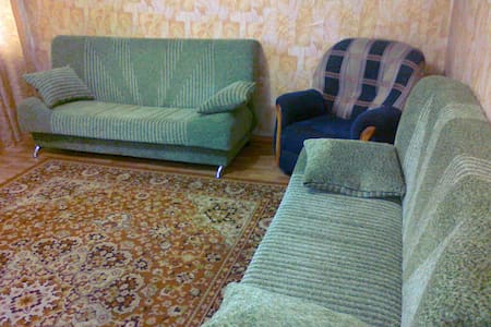 I will take guests to a day or more - Prokopyevsk - Leilighet