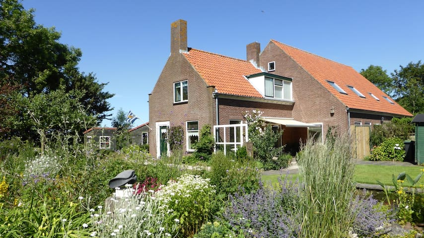Bed Breakfast Bicycle Woonboerderij - Veere - Departamento